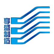 盐山县享盛机床附件厂