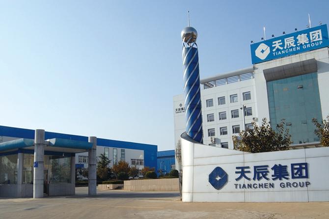 济南天辰机器集团有限公司