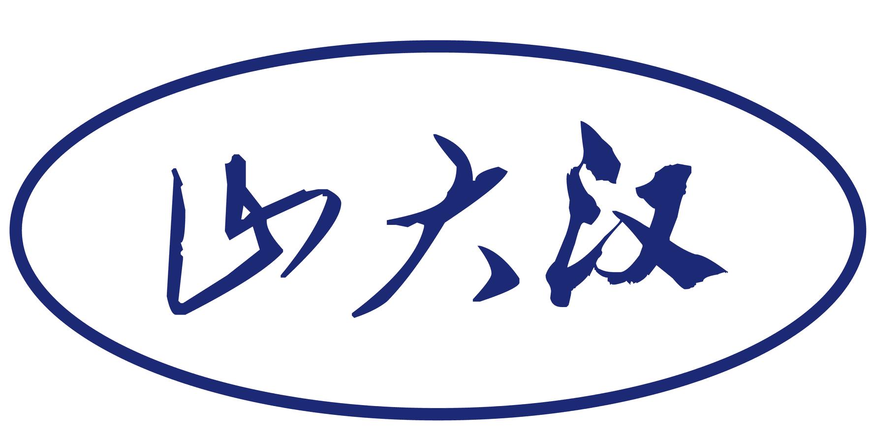 山东大汉智能科技有限公司