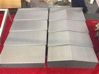 钢板导轨式耐高温抗压伸缩防护罩