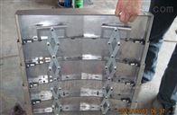 苏州钢板伸缩式导轨机床防护罩