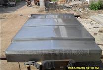 机床防尘耐磨不锈钢导轨式防护罩