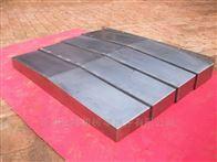 导轨钢板防尘耐高温防护罩厂家制作