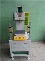 YTC-3T铆合成型油压机