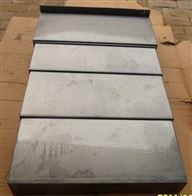 重庆耐用抗压钢板机床导轨伸缩防护罩
