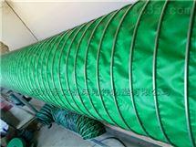 400口径高温伸缩软管河北厂家
