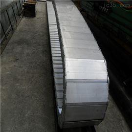 承重型钢制拖链型号