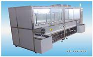 深圳威固特机械零配件超声波清洗机