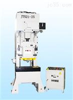 JTS21-25杭鍛高剛性沖床/開式固定臺壓力機JTS21-25