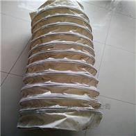 重慶耐磨帆布水泥下料口輸送布袋價格