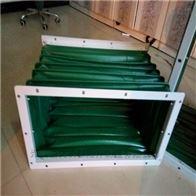 自定橡胶布防腐蚀方形风口软连接价格