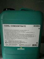 MOTOREX COOL CONCENTRATE