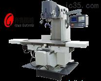 XLK5032CL立式数控升降台铣床