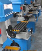 微型钻铣床系列zxtm-40与小型zx50f钻铣床参数对比