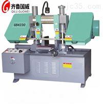 GB4230双柱卧式带锯床价格-山东带锯床产品型号