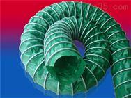 口径200绿色三防布高温风管厂家