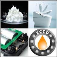深圳·埃科氮化硼高温润滑脂+HB800-BN