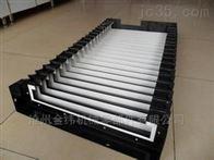 导轨风琴机床柔性方形防护罩