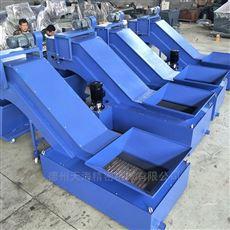 加工中心链板排屑机厂家