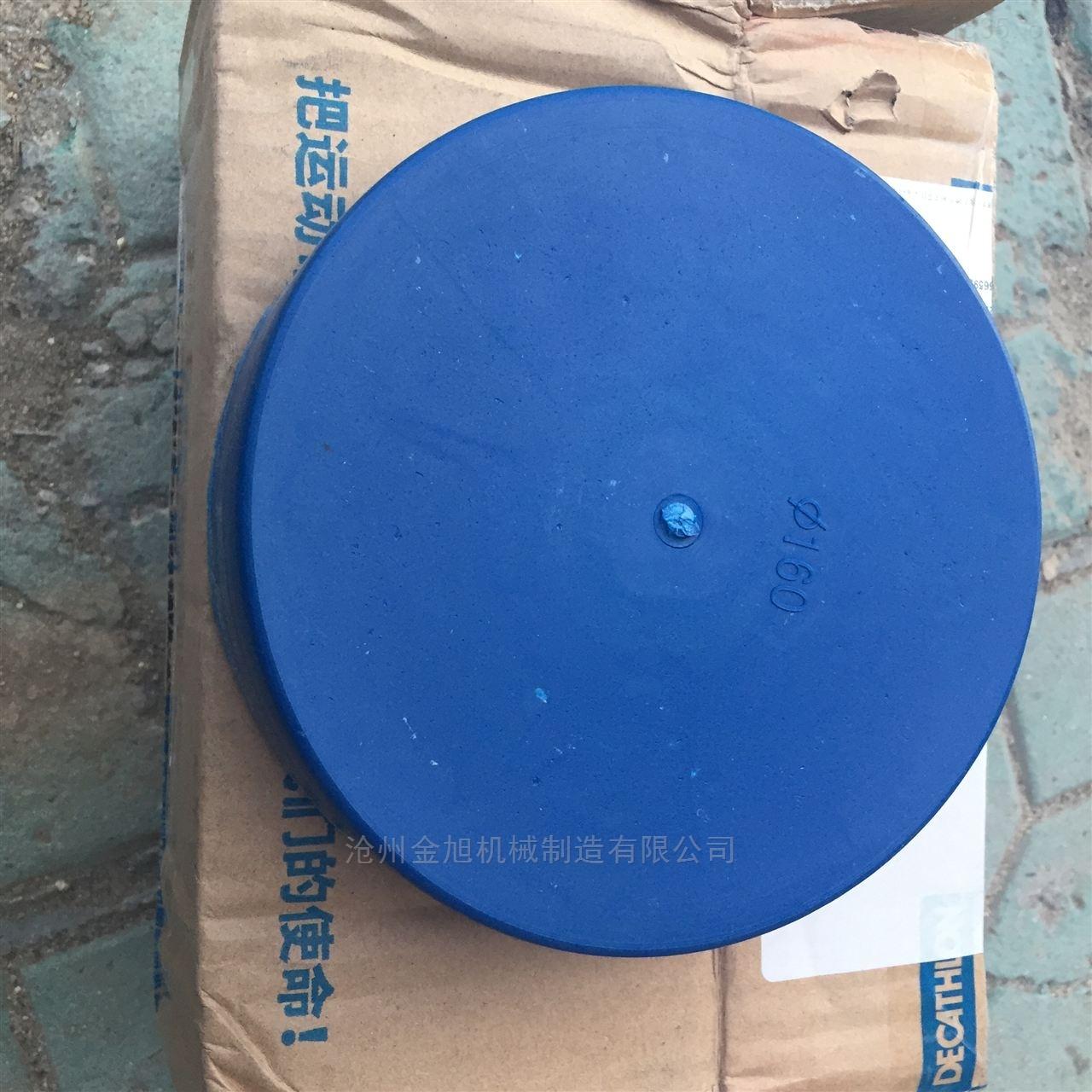 PSP钢塑复合管专用管帽