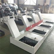刮板式排屑机生产商