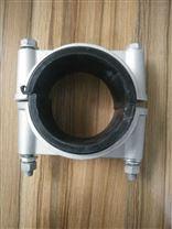 重庆 铝合金电缆固定夹 JGW电缆夹具