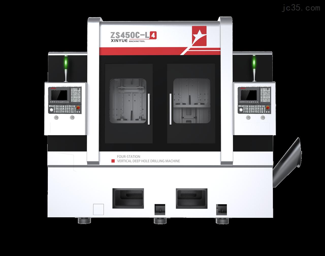 ZS-500L4/10-20四工位立式深孔钻价格