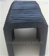 柔性风琴机床伸缩式帆布防护罩