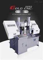 全自动卧式带锯机GZ4235高德竞技宝金属带锯床