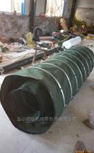 济南水泥厂耐磨卸料口帆布筒