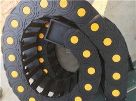 桥式工程塑料尼龙拖链厂家
