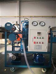 DZJ-30真空滤油机