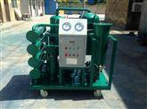 HLM-10真空滤油机