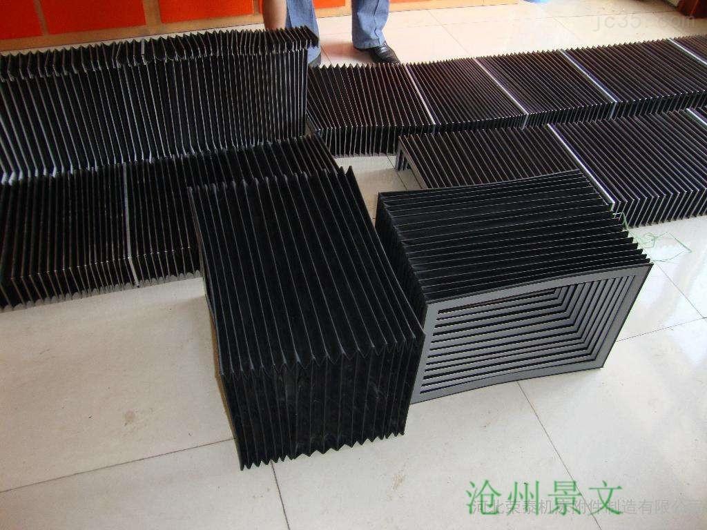 天津机床导轨伸缩防护罩厂家按图纸定做
