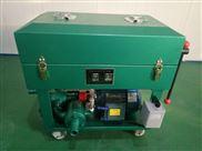 LYJ高效过滤器压力板框式滤油机