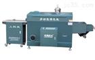 特价供应QXW1-1200型多功能轴承清洗机
