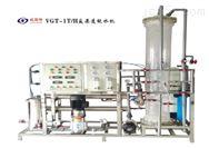 深圳威固特单晶硅纯水机