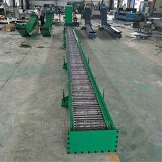 定制链板式机床废料排屑器
