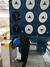 YC-IFP除尘设备灭火系统