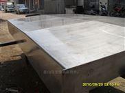 CNC加工中心钢板防护罩