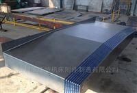 850加工中心钢板防护罩