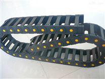 承重型机械穿线尼龙塑料拖链加工厂家