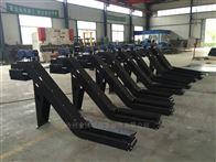 数控链板式耐磨机床排屑器