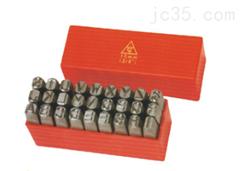 大量批发Y-10101~NY-1011127PCS英文字母钢印(整体)