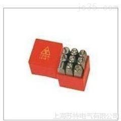厂家直销Y-10201 NY-102119PCS数字钢印(正体)