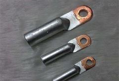低价供应铜铝接头 圆头