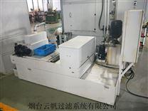 数控外圆磨床冷却液系统改造