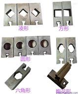 液压冲孔机模芯方管圆管模具不锈钢防盗网
