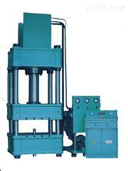 低价供应YD32-63四柱液压机