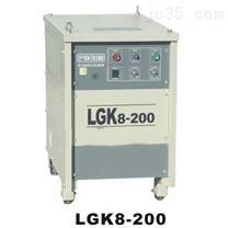 大量批发LGK8-200空气等离子切割机
